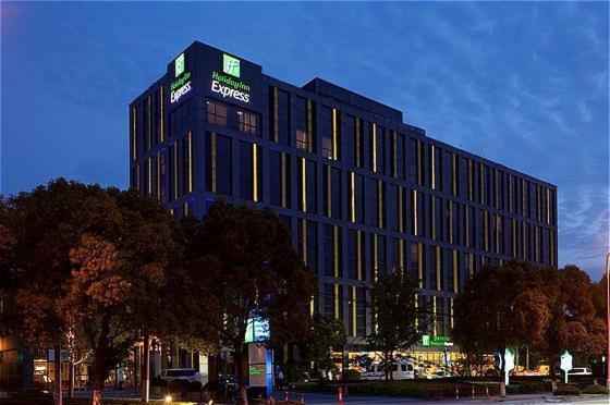 Holiday Inn Express Meilong Shanghai_1