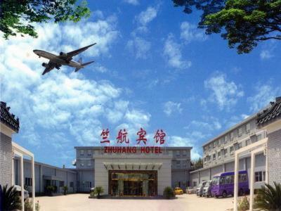 Beijing Zhu Hang Hotel
