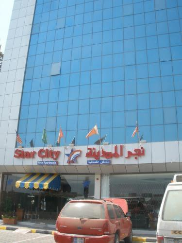 Star City Hotel Apartments