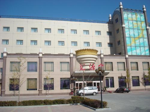 Hui Yuan Gong Hotel