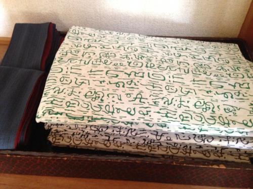 Kiriya ryokan nagano boek een aanbieding op - Japanse stijl kamer ...