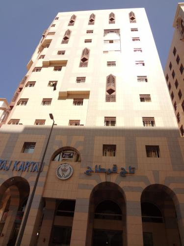 Hotel Booking In Madinah