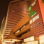 Quality Hotel Shah Alam