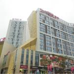 Smart Hotel Nanchang Honggutan