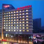 Smart Hotel He Fei Bao He