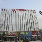 SSL Smart Hotel Taizhou