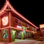 Grand Star Jazz Club Hotels - Royal Pagoda Motel