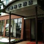 Baolong Homelike Hotel (Wujiaochang Branch)