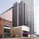 Premier Inn Leeds City Centre - Leeds Arena
