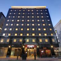 APA Hotel Hatchobori-eki Minami