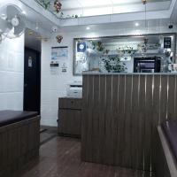 Asia Inn