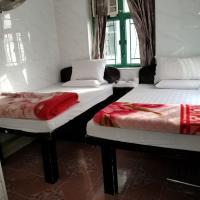 Mandarin Guest House