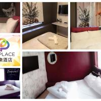 Beepackers - New Comfort Hotel