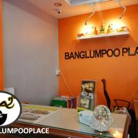 Banglumpoo Place