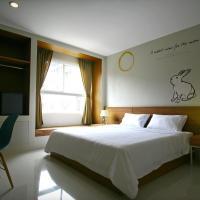 CHERN Hostel