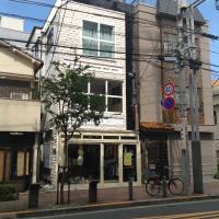 Vann Amor Apartment Takenotsuka
