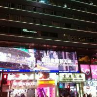 HK Star Hostel