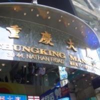 Oriental Pearl Budget Hotel