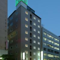 Annex Check In Shimbashi