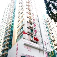 Bridal Tea House Hotel Hung Hom - Winslow St.