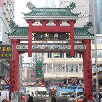 Hoi Shing House