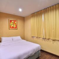 Take a Rest Hotel (Sukhumvit)