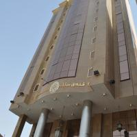 Mobark Al Hijra Hotel