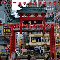 Jin Xiang Hotel