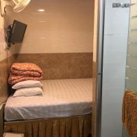 Hoi Yuen Hotel