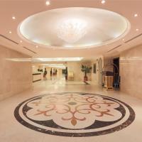 Mobark Al-Khalil Hotel