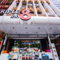 Triple 8 Inn Bangkok
