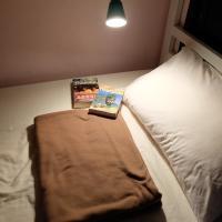 Tiny Hostel