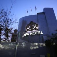 APA Hotel Tokyo Itabashi