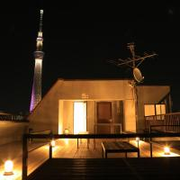 Oak Hostel Fuji