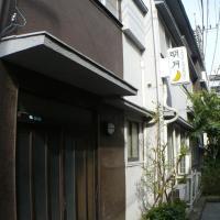 Hotel Meigetsu