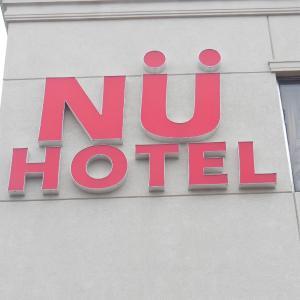 NU Hotel Toronto Airport ON, 0