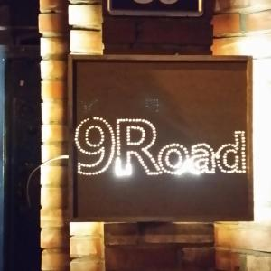 9 Road Guesthouse