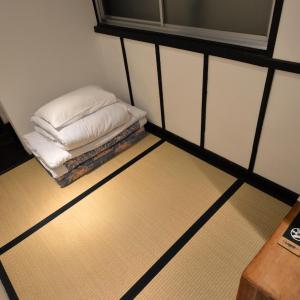 Japanese-Style Single Room with Shared Bathroom 1/3rd Residence Guesthouse Yashiki