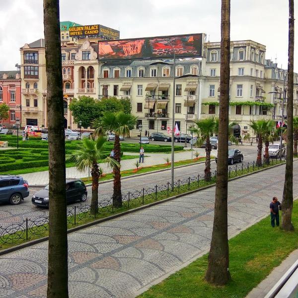 Apartment Rustaveli Avenue