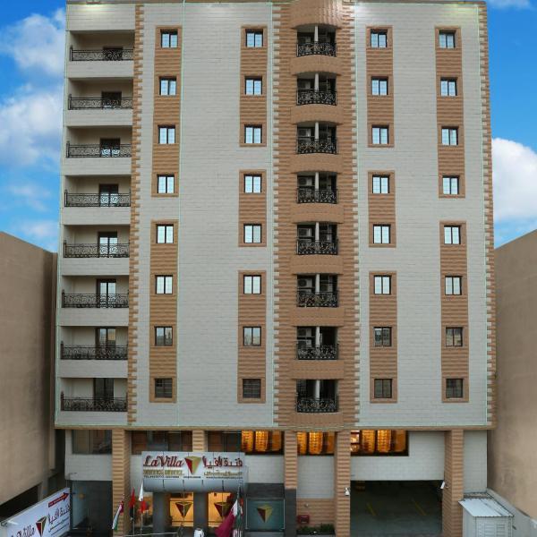 La Villa Suites Hotel