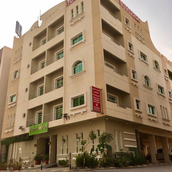 Dubai Moon Apartments