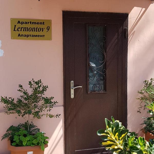 Lermontov 9