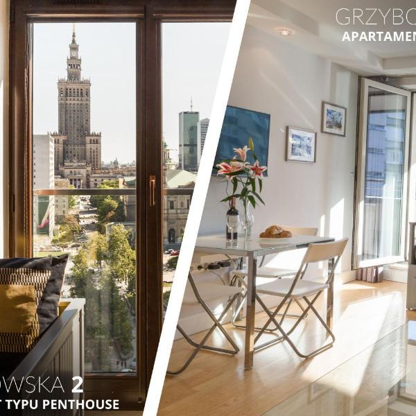 Apartments Grzybowska by City Quality