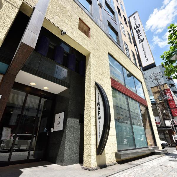 Hotel WBF Sapporo Chuo