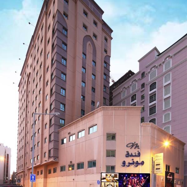 Monroe Hotel & Suites