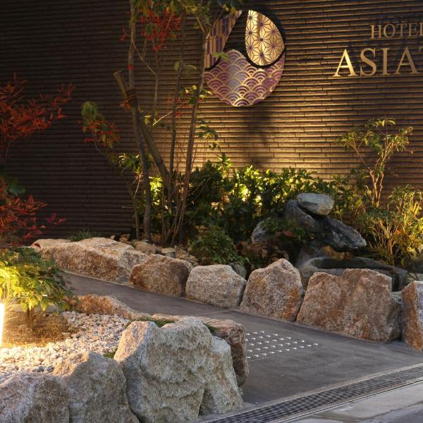 OYO Hotel ASIATO Namba