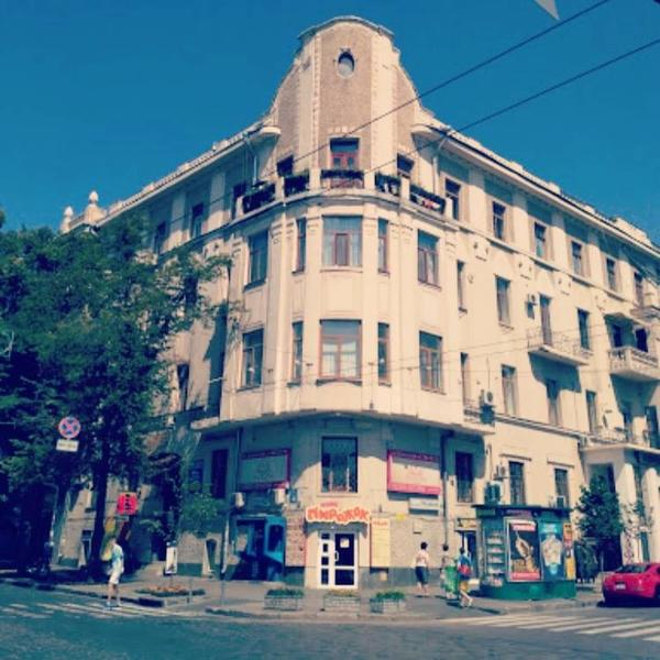 "Apartment on Sumskaya 46 ""Family"""