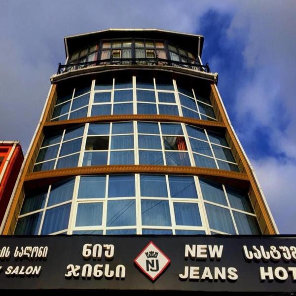 Hotel Jms