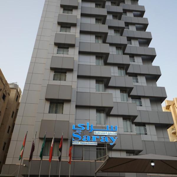 Saray Hotel Apartments
