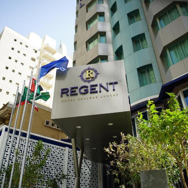 Regent Hotel Apartments